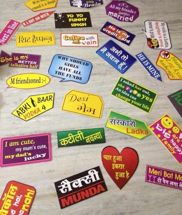Photobooth placards / premium quality boards Over 4,000 kinds of party products at best prices Shop now- http://bit.ly/1KrwLN0 DELIVERY ALL OVER INDIA Call or whatsapp on 08764137597 to place orders directly with us  Note: We also provide NEXT DAY delivery in all the major cities of Gujarat, Maharashtra, Delhi (NCR), Rajasthan & Madhya Pradesh