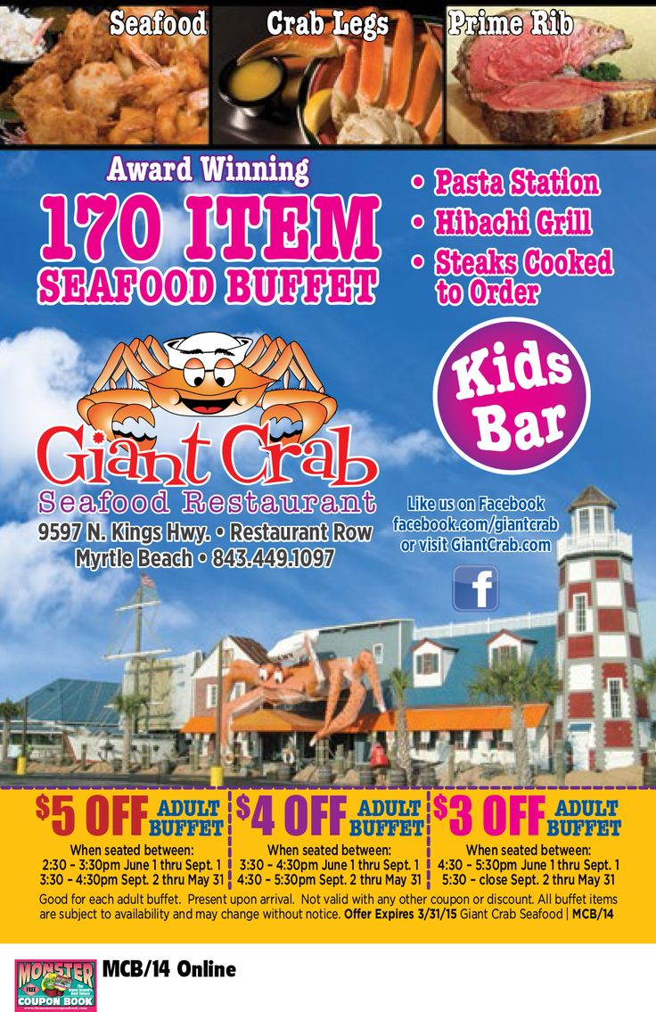 Giant Crab Seafood Restaurant | Myrtle Beach Resorts