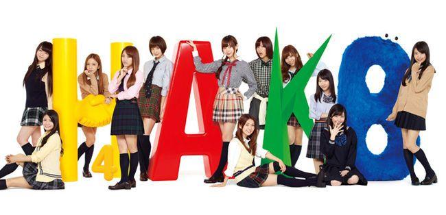Sony Music Shop   AKB48 アルバム「studio recordings コレクション」!!!!・CD・DVD・ブルーレイ・アーティストグッズ・書籍・雑誌の通販