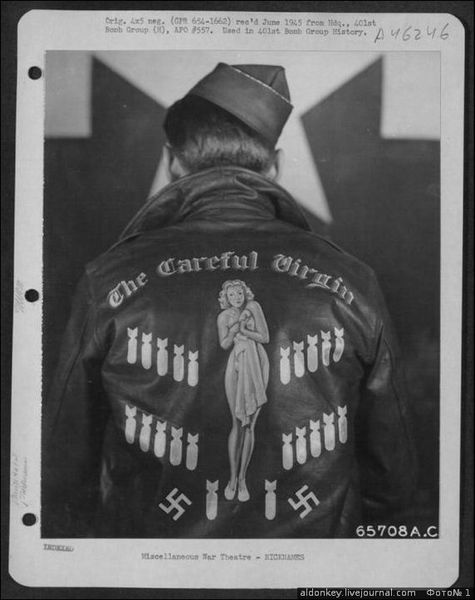 Jackets American pilots of World War II (27 photos)