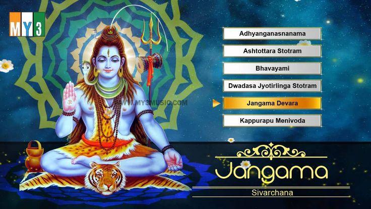 Jangama Devara - OM NAMASSIVAYA - LORD SHIVA SONGS - SHIVA BHAKTHI SONGS