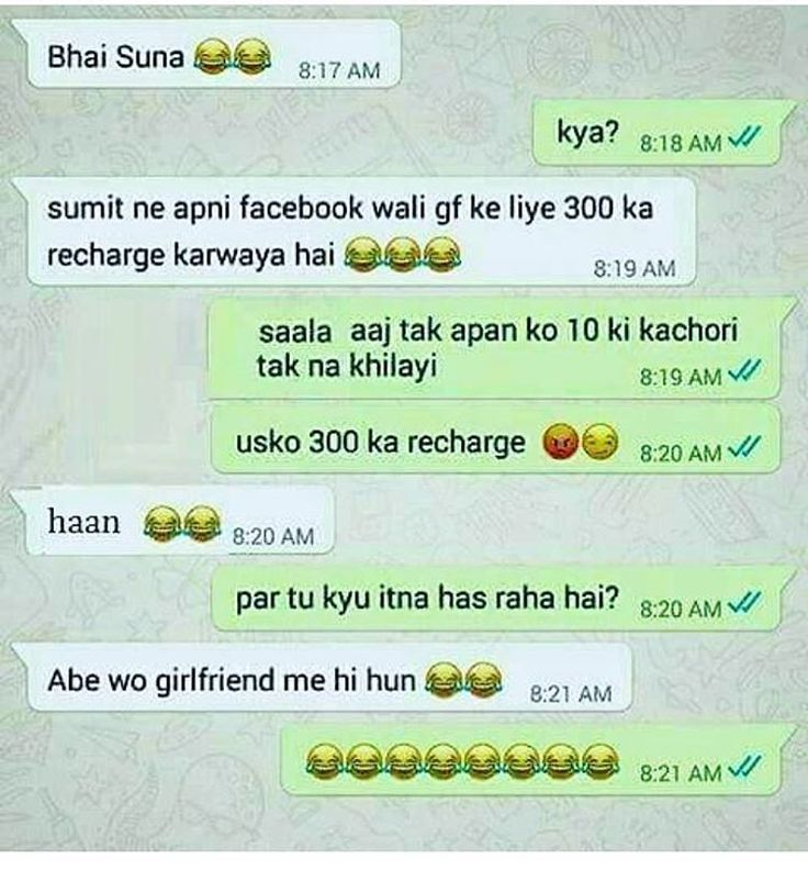 "755 Likes, 18 Comments - Funny Hindi Jokes (@funnyhindijoke) on Instagram: ""#gf #jokes"""
