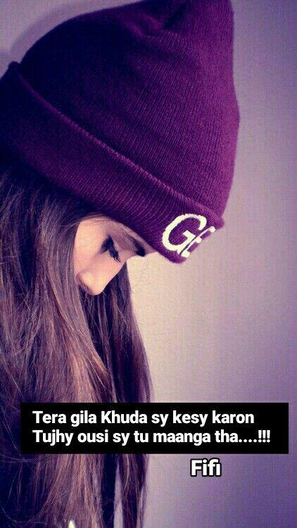 Its true saba skh snd love