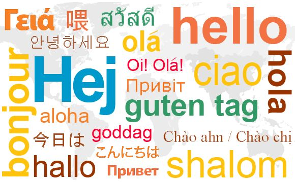 With so many ways to learn languages; from websites to mobile apps to software from big companies such as Rosetta Stone or Pimsleur; the list can become a bit tiresome and tricky to navigate …