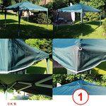 Vanage Pavillon Aluminium-Faltpavillon Stella inklusiv 0 Seitenteilen, grün