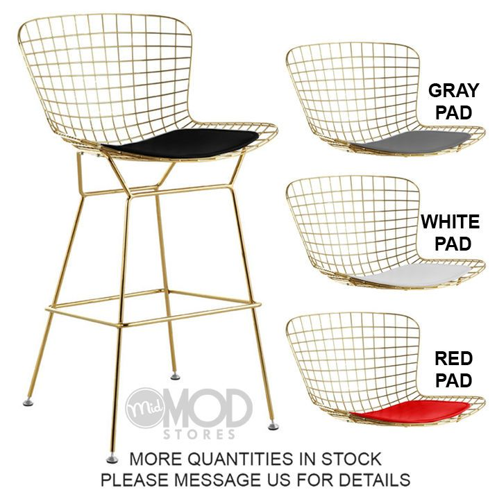 Wire Counter Stool with Seat Pad Wireback Modern Mid Century Mesh Stool Gold  #MS #Modern