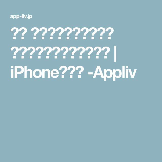 無料 写真を編集・加工する おすすめアプリランキング | iPhoneアプリ -Appliv