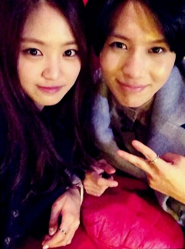 Taeun couple