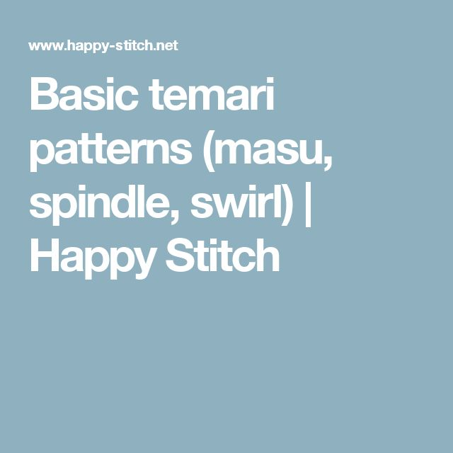 Basic temari patterns (masu, spindle, swirl)  |   Happy Stitch