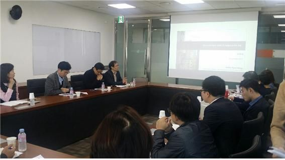 '젠트리피케이션의 국제적 연구동향과 한국의 과제' 전문가 특강 개최 사진
