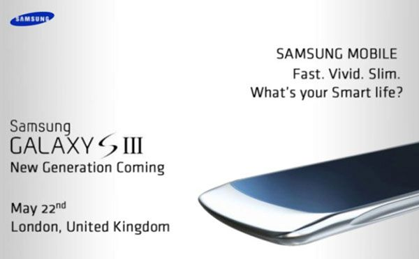 Could this be the upcoming galaxy S III?