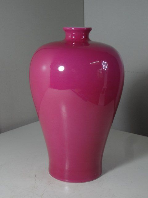"""Elegant Qing Yongzheng Ruby Red Meiping H 7 3/4"""". The ruby red color was invented during this period and required a minute quantity of gold to achieve. Monochrome vessels Like this, deceptively simple in form and color, represent some of the most technically challenging porcelains. They required absolute precision in potting, glazing and firing, as the smallest imperfection resulted in destruction of the piece. The base was marked with four Chinese characters meaning """"Made in Yongzheng…"""