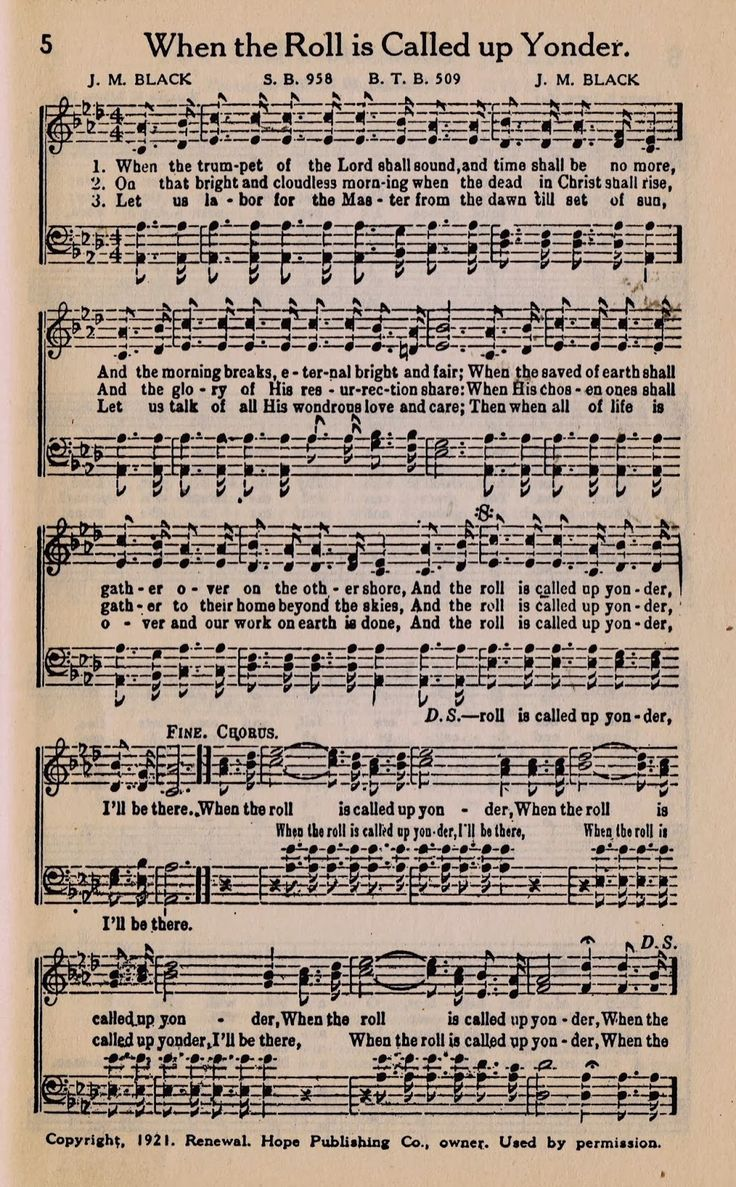 John denver grandma s feather bed sheet music - When The Roll Is Called Up Yonder Printable Antique Hymn Book Page