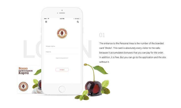 Redesign Shoko.ru #Be #behance #web #website #design #UI #UX #site #webdesign #website #shoko #redesign #gif #animation #sign #login