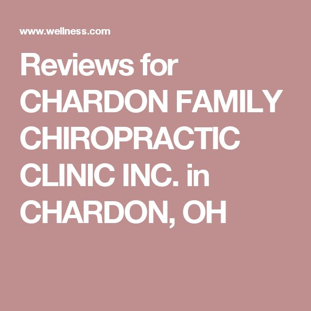 1000+ Ideas About Family Chiropractic On Pinterest