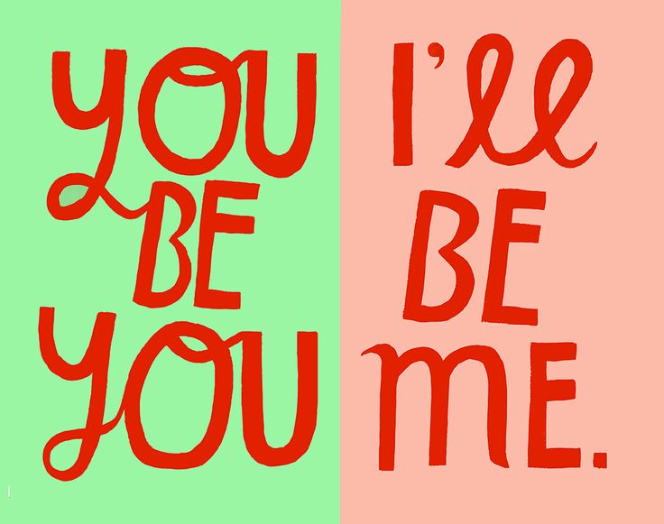 You Be You, I'll Be Me Print by Lisa Congdon -- now available in her shop!