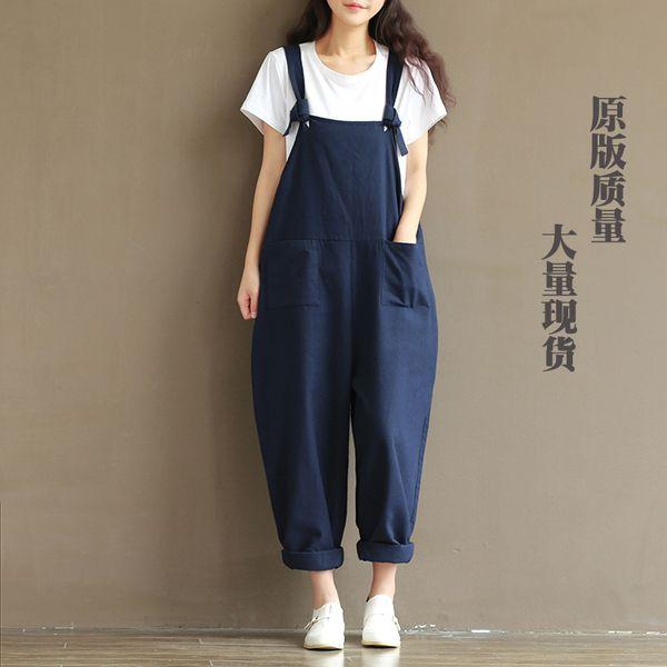 16 летних новый жир мм большие большого размера свободные темно-синие подтяжки женщин размера щетки хлопка ремень случайные штаны