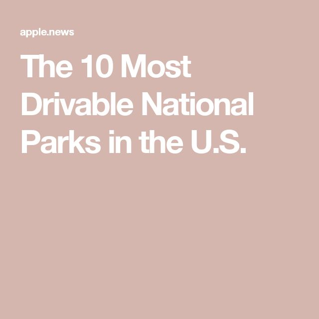 The 10 Most Drivable National Parks in the U.S.