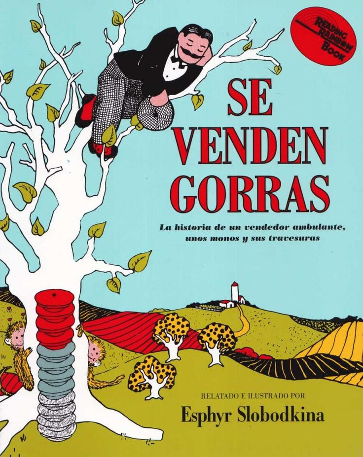 31 Days of Spanish Books for Kids-Se Venden Gorras (A classic in Spanish)
