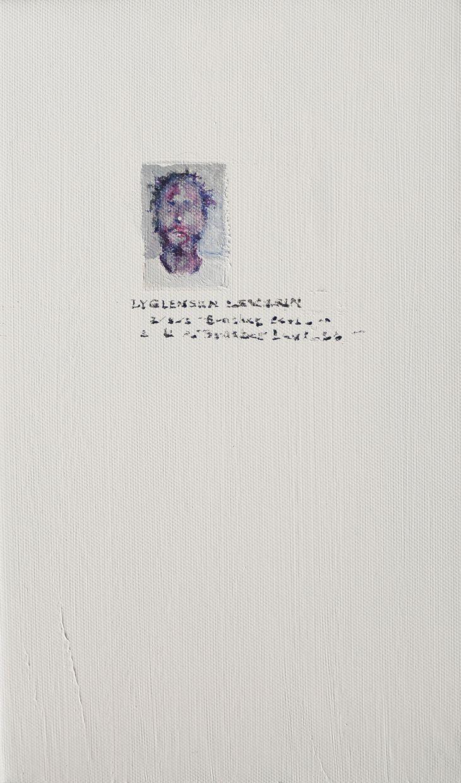 Li Yan - Accident No.6 detail