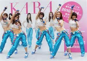 KARA 画像 - Bing images