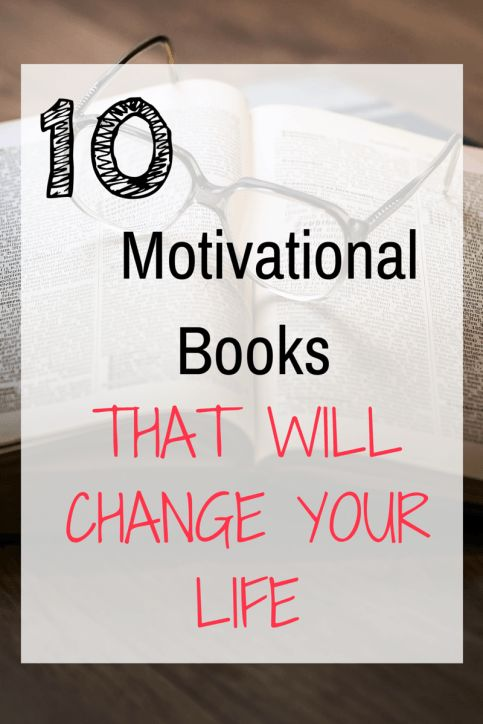 I love this list of motivational books!  I have read number 3 and I love it!  Can't wait to read some of the other recommended books!