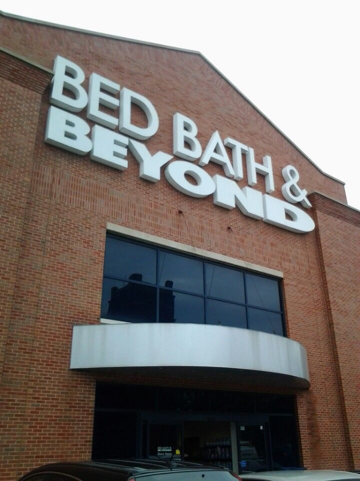 Bed Bath & Beyond in Chicago, IL