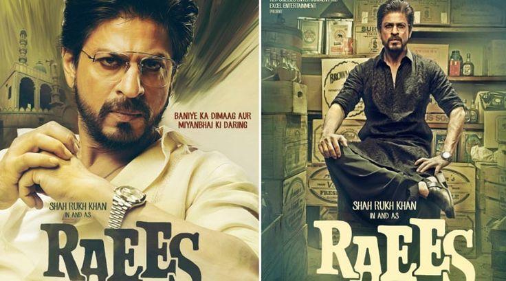 Raees Movie Trailer, Raees Trailer | Shahrukh Khan | In Cinemas Jan 26, 2017