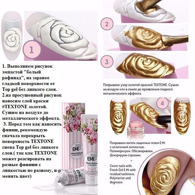 Заказать продукцию TM E.Mi в Украине можно по телефону: 066-42-67-621 Елена  VK…