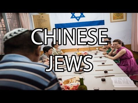 kaifeng men But by this april, barnaby yeh is persona non grata in kaifeng  seven men from the community came to live in israel without any reprisals back in kaifeng .