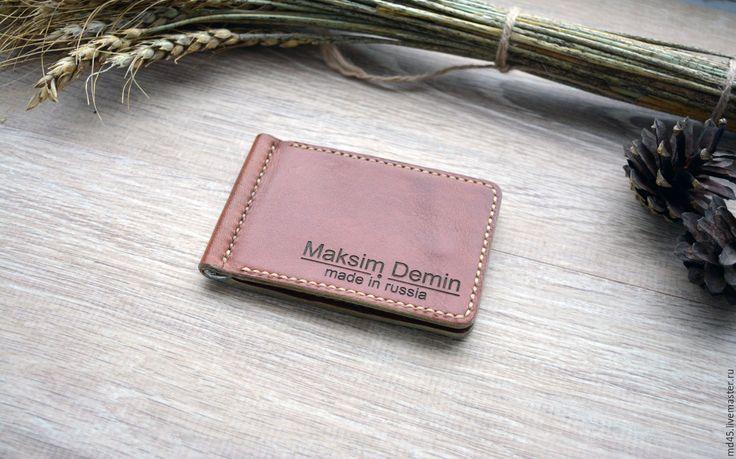 Купить Кошелек, зажим для денег на магнитах - зажим для денег, кожаный зажим для денег, купюрница