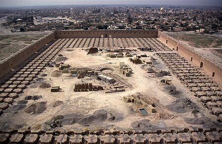 Around 90 kilometres south of modern Bagdhad lies the ruins of ancient Babylon, the original name of which, bab-ili, may be translated as the Gate of the Gods. Description from pinterest.com. I searched for this on bing.com/images