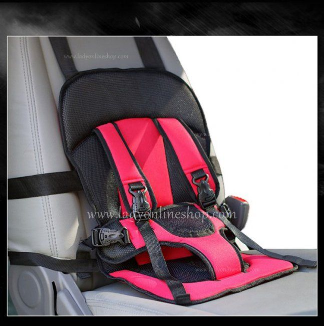 Red Baby Carry for Car or Dining Chair Cheap [Carry for Car or Dining Chair] - $41.00 : Baby Carry, Corset, Maternity Wears, Women Lingerie | Cheap Online