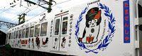 慰安婦問題について、いろんな報道: 和歌山たま電車のネコ、「たま」駅長死ぬ…16歳、5月に体調崩し入院