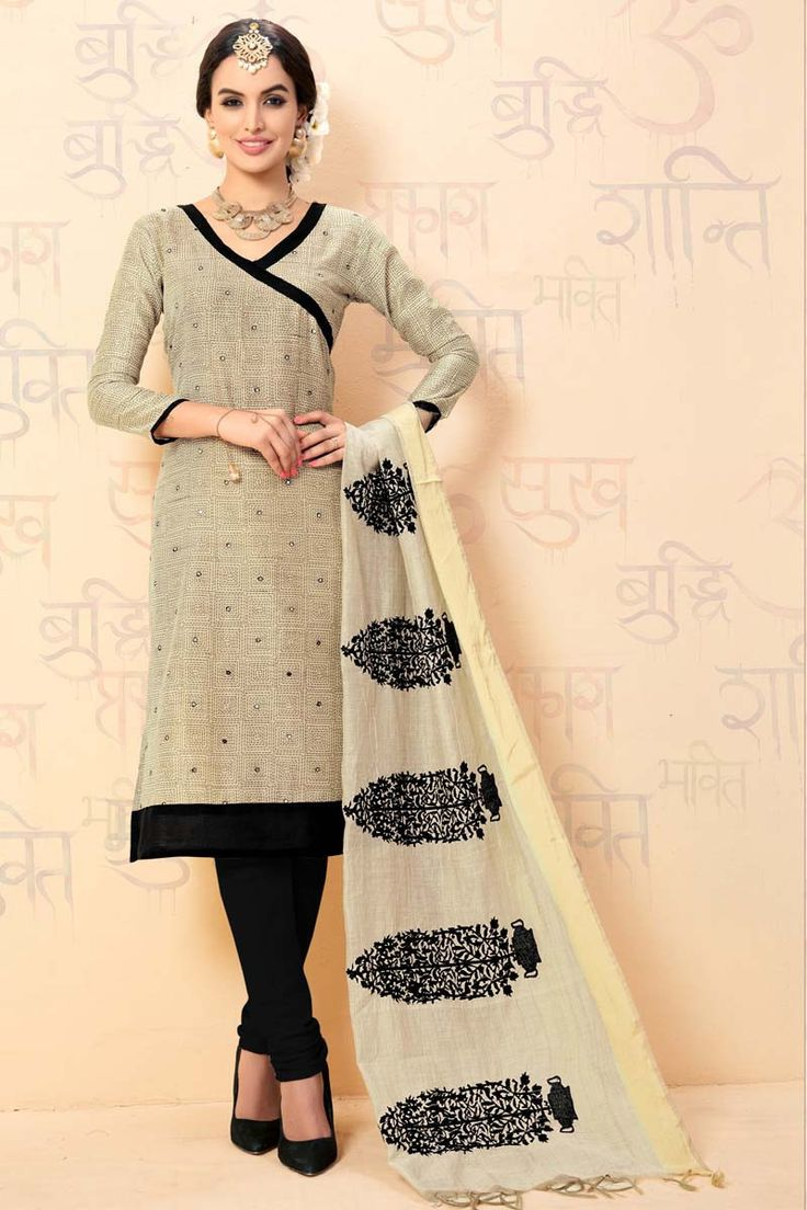 Description: Buy grey chanderi churidar suit with best price at Variation.Huge collection of designer suits, anarkali suits online, punjabi suits, patiala suits, churidar salwar suits and salwar kamee                                                                                                                                                                                 More