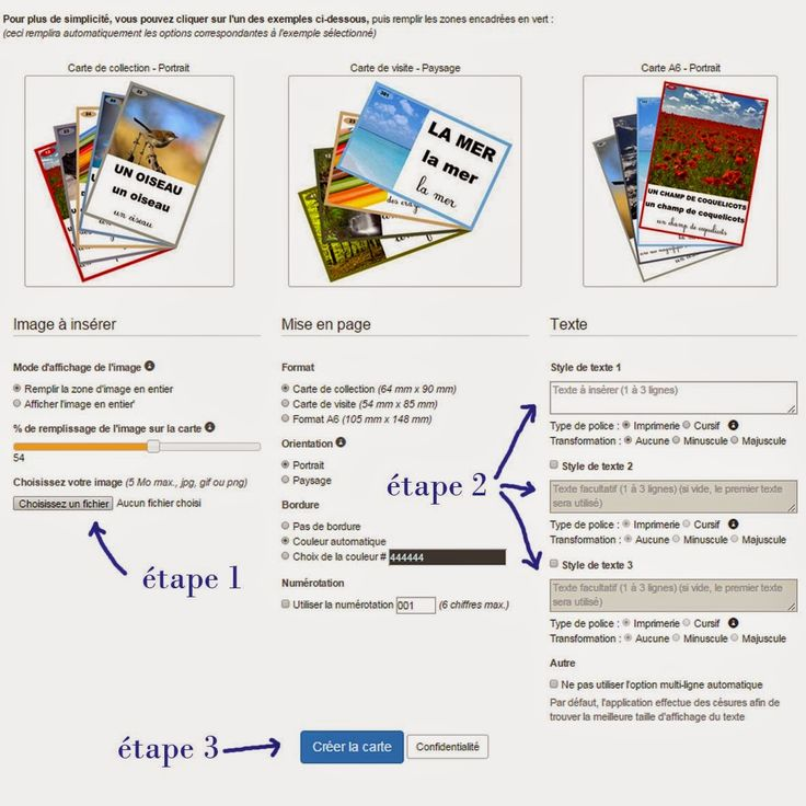 """ID en vrac autour de l'éducation: Un générateur de """"cartes de nomenclature"""""""