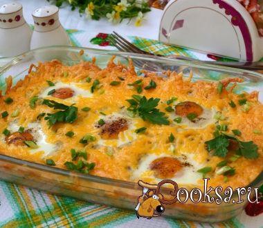 Картофельная запеканка с яичницей