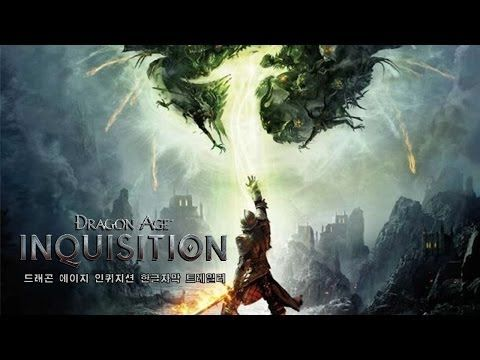 Dragon Age: Inquisition 'The Inquisitor' Gameplay Trailer