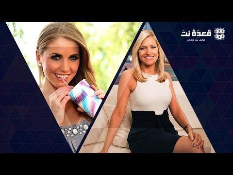 Top 10 Hottest Fox News Girls #foxnews #hottest #topten #hotanchors #reporter