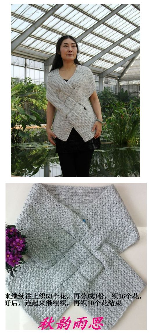 Gilet Croce Dettagli e Idee - Patterns Crochet