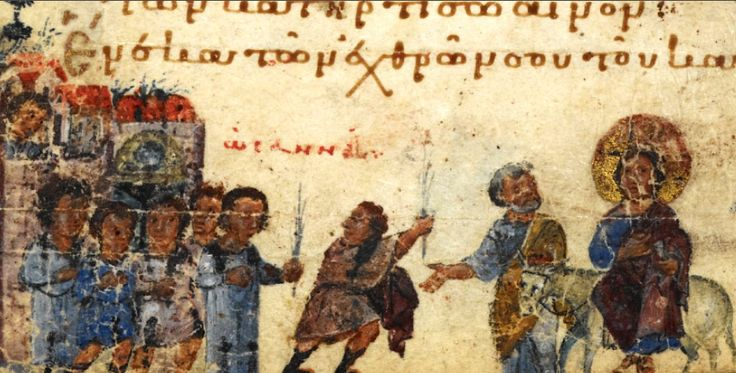 The Bristol Psalter f. 15v: Christ's entry into Jerusalem Greece (11th Century/1000s) 105 x 85 mm (text space: 70 x 60 mm). Psalter with 14 odes and the apocryphal Psalm 151. [x]