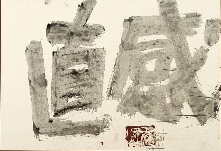 Suda Kokuta 須田剋太 (1906-1990), Instinct, 1984.