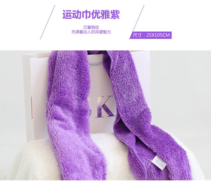 VSKS Sports-Towel-25*105cm/Purple/Easy to clean and can quickly restore dry