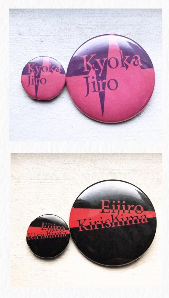My Hero Academia Class 1A Pin Buttons