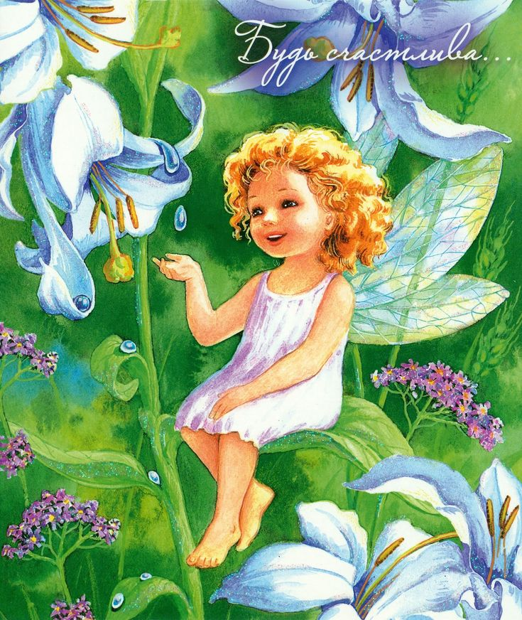 С нем рождения картинка ангел