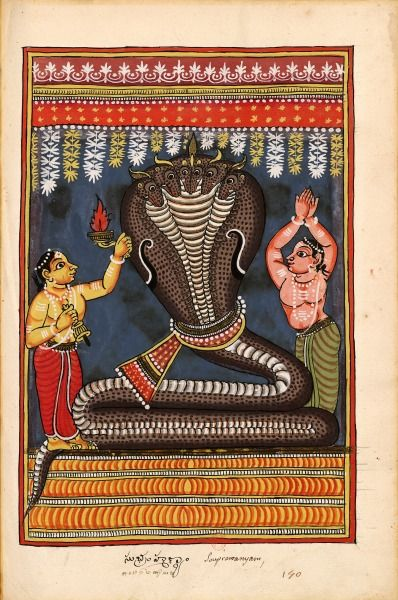 "Subrahmanya naga. ""Indian Deities,"" 2 albums 195 illus. S.Andhra Pradesh (north of Madras), bordering Karnataka, c.1720-1730. Depicted as a serpent with five heads and worshiped by two priests, Subrahmanya is one that is pleasant to the Brahmans, that is to say, to those who commit to know the nature of the Self, Brahman, the Absolute."