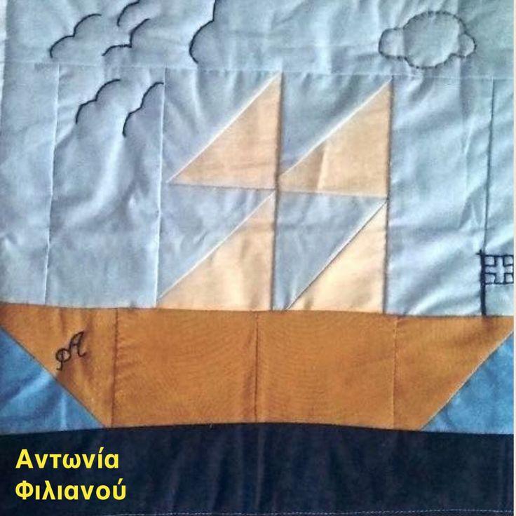 Sea-blocks swap – February/ Ανταλλαγή με θέμα τη θάλασσα – Φεβρουάριος   Mania for quilts