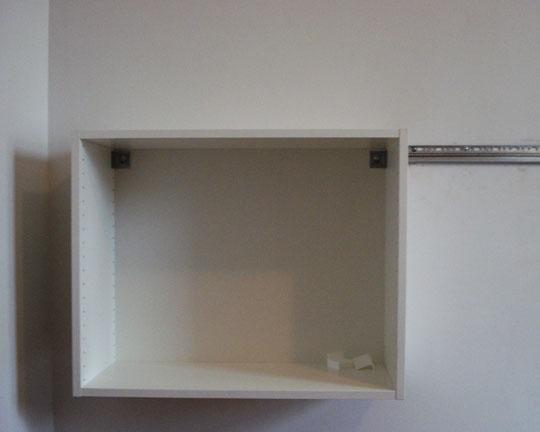 Ikea Faktum Suspension Rail – Nazarm.com