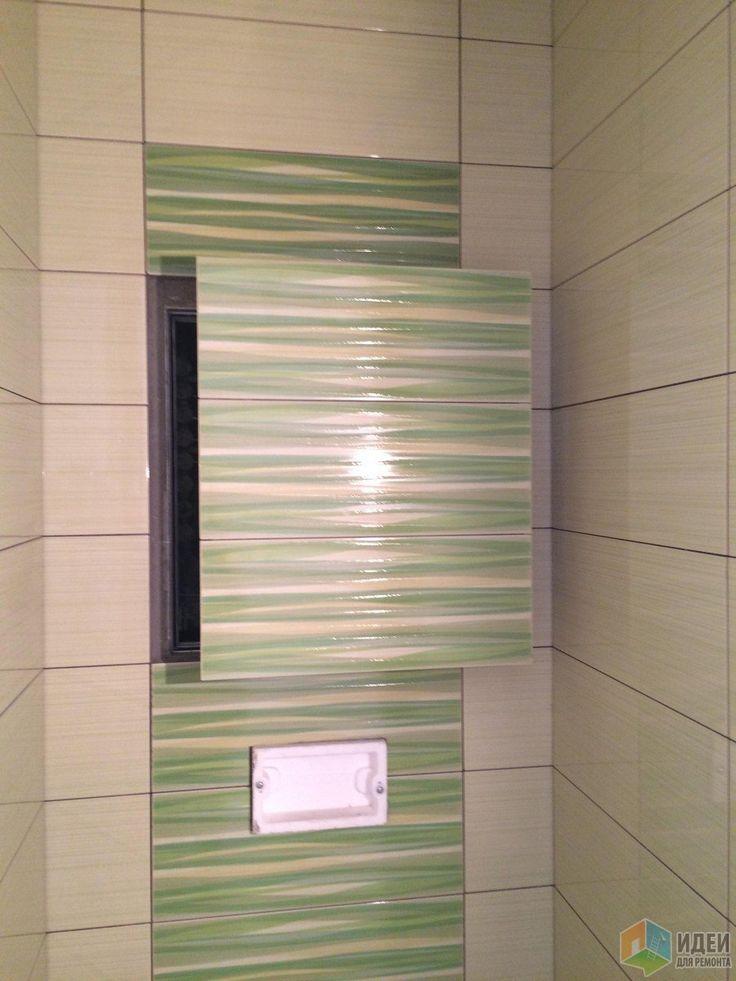 Наш маленький зеленый туалет (1 кв м) - готов!