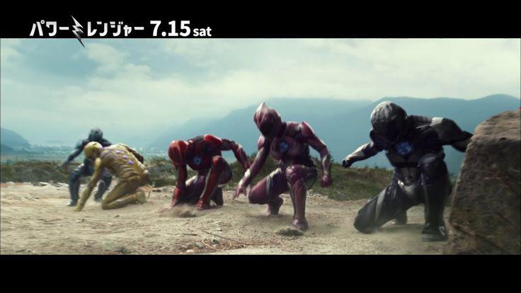 Power Rangers 2017 Japanese Trailer Character introduction Red Ranger 0:16 / パワーレンジャー 【吹替版】 キャラクター紹介 レッドレンジャー - YouTube